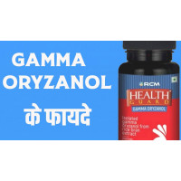 RCM Health Guard Gama Oryzanol 60 Capsules  (60 Tablets)